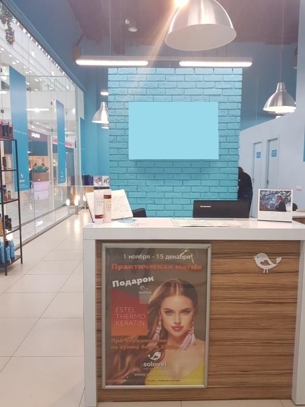 Салон красоты в Румянцево фото 11