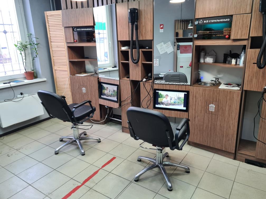 Cалон - парикмахерская в р-не Новокосино Купить 6