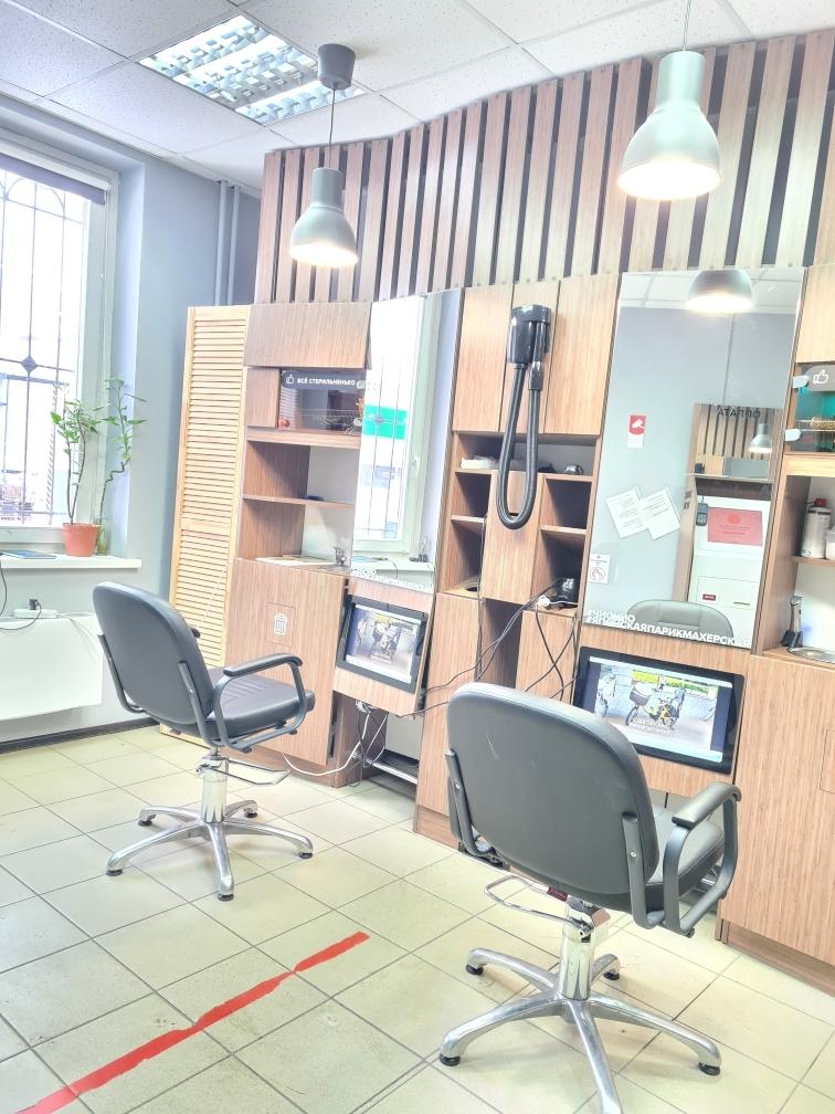 Cалон - парикмахерская в р-не Новокосино Купить 10