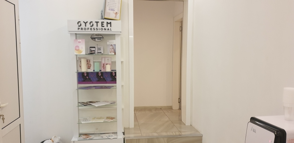 Косметологическая клиника с мед.лицензией у м.Белорусская Купить 5
