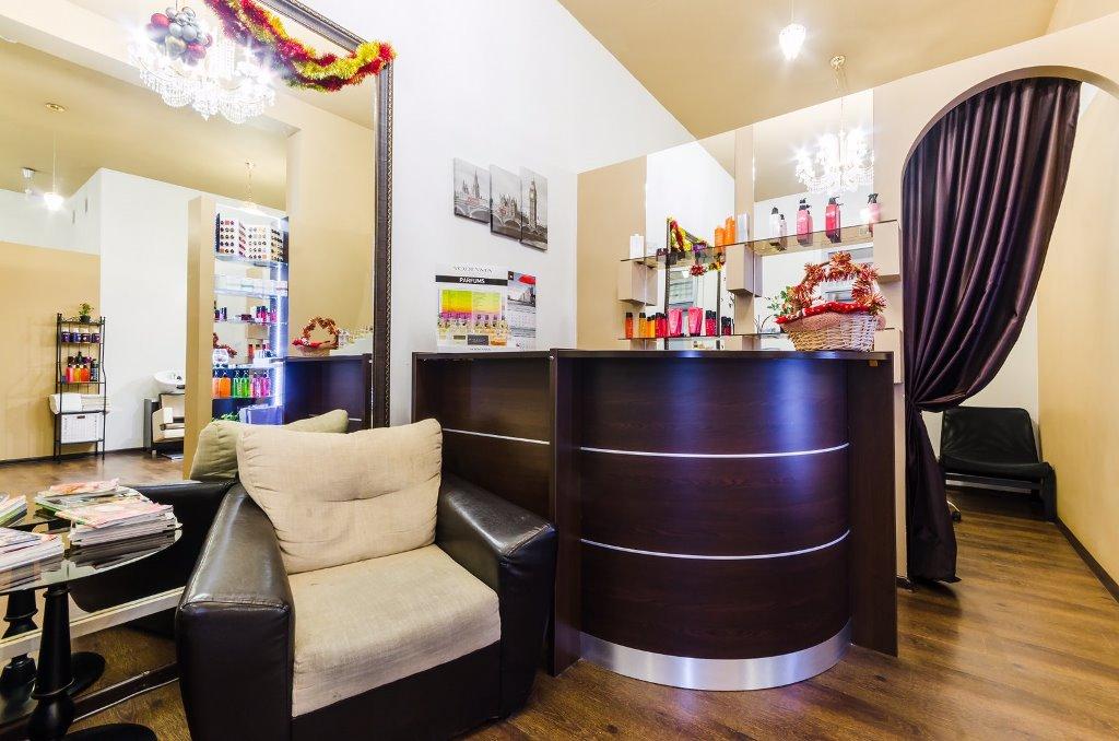 Салон красоты с низкой арендой в ЮЗАО Купить 2