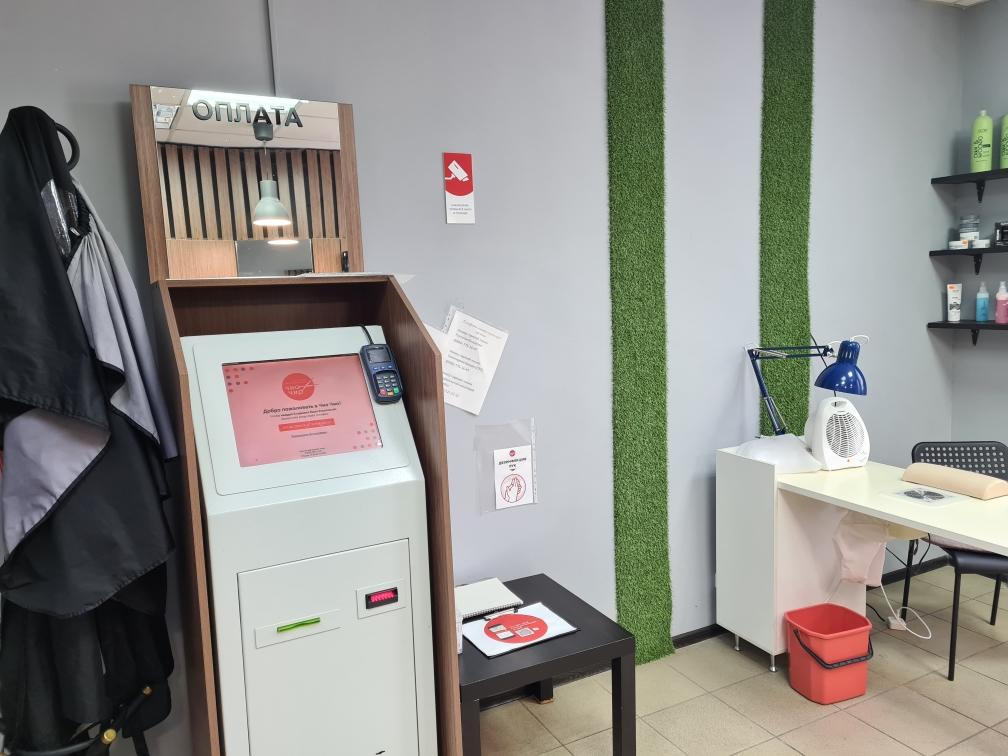 Cалон - парикмахерская в р-не Новокосино Купить 9