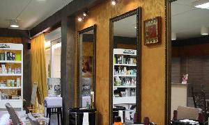 Купить Салон красоты рядом с ст. м. Коньково